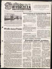 Na Straży Wybrzeża : gazeta marynarki wojennej, 1951, nr 174