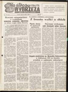 Na Straży Wybrzeża : gazeta marynarki wojennej, 1951, nr 179