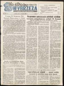 Na Straży Wybrzeża : gazeta marynarki wojennej, 1951, nr 184