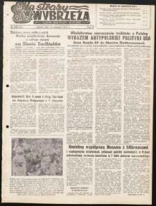 Na Straży Wybrzeża : gazeta marynarki wojennej, 1951, nr 189