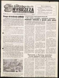 Na Straży Wybrzeża : gazeta marynarki wojennej, 1951, nr 190