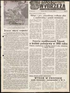 Na Straży Wybrzeża : gazeta marynarki wojennej, 1951, nr 192