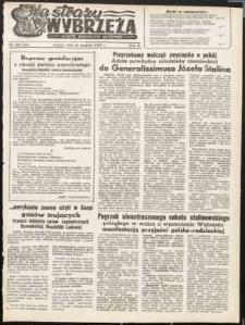 Na Straży Wybrzeża : gazeta marynarki wojennej, 1951, nr 193