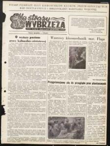 Na Straży Wybrzeża : gazeta marynarki wojennej, 1951, nr specjalny