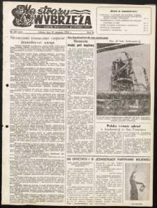 Na Straży Wybrzeża : gazeta marynarki wojennej, 1951, nr 197