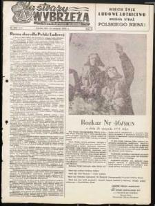 Na Straży Wybrzeża : gazeta marynarki wojennej, 1951, nr 202