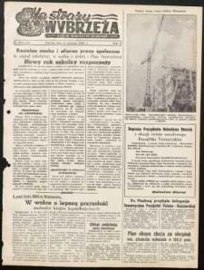 Na Straży Wybrzeża : gazeta marynarki wojennej, 1951, nr 210