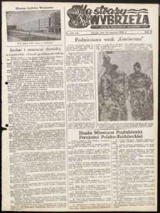Na Straży Wybrzeża : gazeta marynarki wojennej, 1951, nr 219