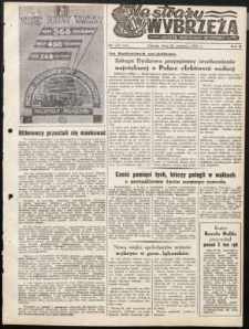 Na Straży Wybrzeża : gazeta marynarki wojennej, 1951, nr 221