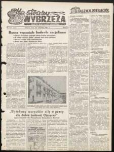 Na Straży Wybrzeża : gazeta marynarki wojennej, 1951, nr 227