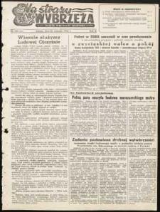 Na Straży Wybrzeża : gazeta marynarki wojennej, 1951, nr 228