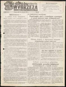 Na Straży Wybrzeża : gazeta marynarki wojennej, 1951, nr 231