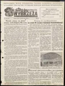 Na Straży Wybrzeża : gazeta marynarki wojennej, 1951, nr 235