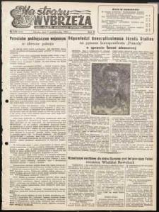 Na Straży Wybrzeża : gazeta marynarki wojennej, 1951, nr 239