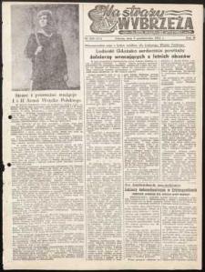 Na Straży Wybrzeża : gazeta marynarki wojennej, 1951, nr 240