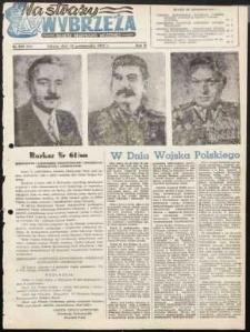 Na Straży Wybrzeża : gazeta marynarki wojennej, 1951, nr 243