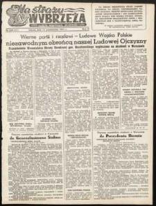 Na Straży Wybrzeża : gazeta marynarki wojennej, 1951, nr 244