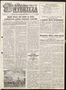 Na Straży Wybrzeża : gazeta marynarki wojennej, 1951, nr 245
