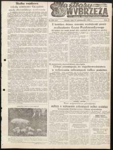 Na Straży Wybrzeża : gazeta marynarki wojennej, 1951, nr 252