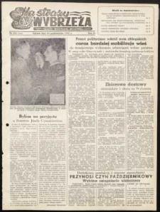 Na Straży Wybrzeża : gazeta marynarki wojennej, 1951, nr 253
