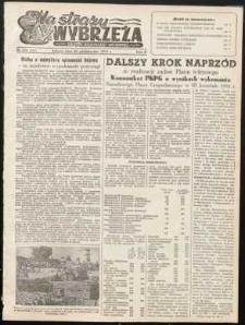 Na Straży Wybrzeża : gazeta marynarki wojennej, 1951, nr 254