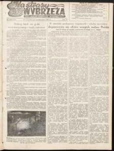Na Straży Wybrzeża : gazeta marynarki wojennej, 1951, nr 256