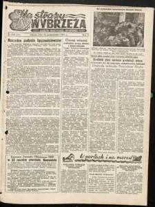 Na Straży Wybrzeża : gazeta marynarki wojennej, 1951, nr 258