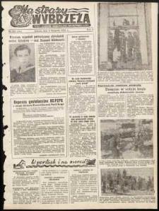 Na Straży Wybrzeża : gazeta marynarki wojennej, 1951, nr 263
