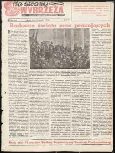 Na Straży Wybrzeża : gazeta marynarki wojennej, 1951, nr 265