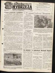 Na Straży Wybrzeża : gazeta marynarki wojennej, 1951, nr 273