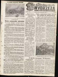 Na Straży Wybrzeża : gazeta marynarki wojennej, 1951, nr 276