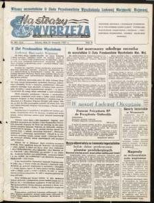 Na Straży Wybrzeża : gazeta marynarki wojennej, 1951, nr 281