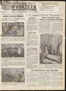 Na Straży Wybrzeża : gazeta marynarki wojennej, 1951, nr 283