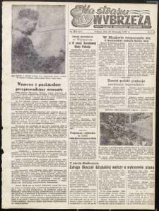 Na Straży Wybrzeża : gazeta marynarki wojennej, 1951, nr 284