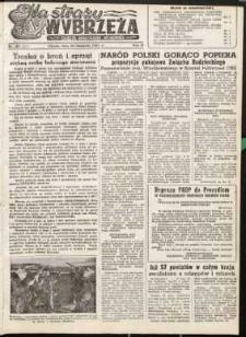 Na Straży Wybrzeża : gazeta marynarki wojennej, 1951, nr 285