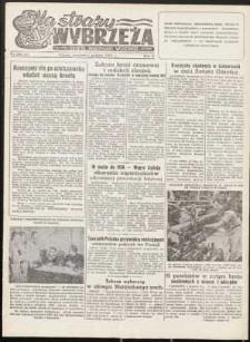 Na Straży Wybrzeża : gazeta marynarki wojennej, 1951, nr 290