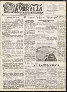 Na Straży Wybrzeża : gazeta marynarki wojennej, 1951, nr 295