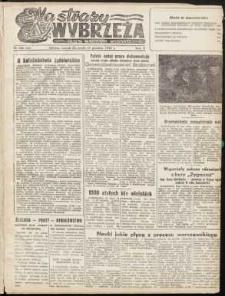 Na Straży Wybrzeża : gazeta marynarki wojennej, 1951, nr 306