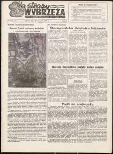 Na Straży Wybrzeża : gazeta marynarki wojennej, 1951, nr 205