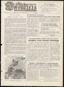 Na Straży Wybrzeża : gazeta marynarki wojennej, 1951, nr 230