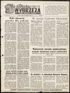 Na Straży Wybrzeża : gazeta marynarki wojennej, 1951, nr 128