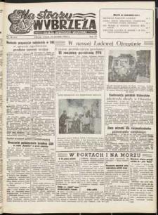 Na Straży Wybrzeża : gazeta marynarki wojennej, 1952, nr 12