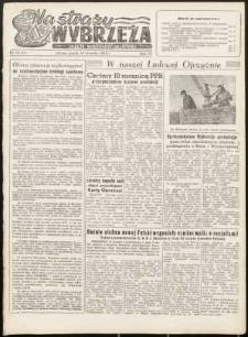 Na Straży Wybrzeża : gazeta marynarki wojennej, 1952, nr 15
