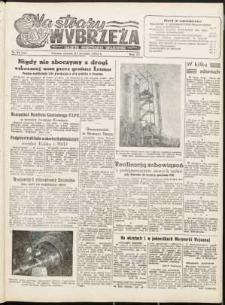 Na Straży Wybrzeża : gazeta marynarki wojennej, 1952, nr 18