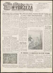 Na Straży Wybrzeża : gazeta marynarki wojennej, 1952, nr 21