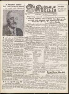 Na Straży Wybrzeża : gazeta marynarki wojennej, 1952, nr 30