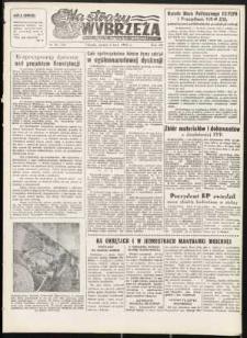 Na Straży Wybrzeża : gazeta marynarki wojennej, 1952, nr 33