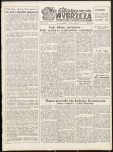 Na Straży Wybrzeża : gazeta marynarki wojennej, 1952, nr 37