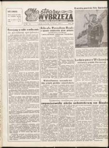 Na Straży Wybrzeża : gazeta marynarki wojennej, 1952, nr 38