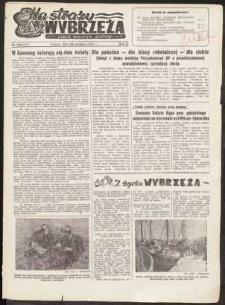 Na Straży Wybrzeża : gazeta marynarki wojennej, 1951, nr 200